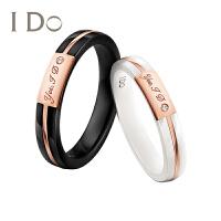 I Do BOOM瓷系列 18K金真钻石戒指对戒求婚结婚礼物女官方正品
