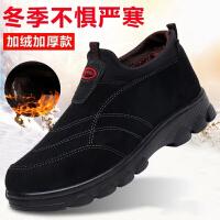冬季老北京布鞋男棉鞋中老年加绒加厚保暖鞋软底防滑爸爸老人棉鞋