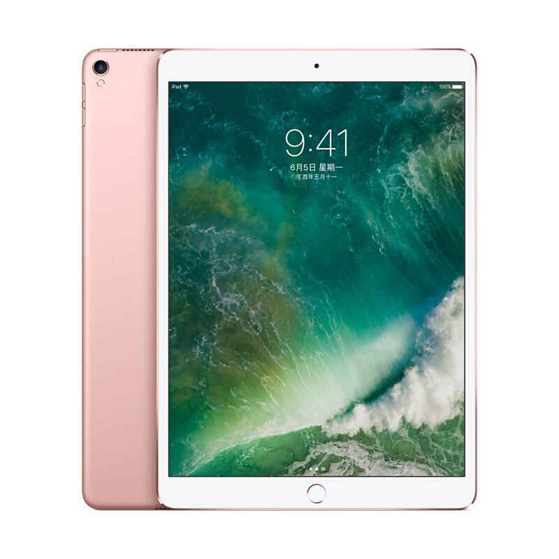 Apple 苹果 iPad Pro 平板电脑 10.5 英寸 新款iPad Pro2018年货节~限时抢购+晒得美言再送好礼~