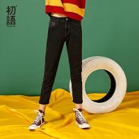 【每满200减100 多买多减】初语2017秋装新款迪士尼赛车总动员修身显瘦牛仔裤黑色小脚长裤