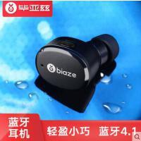 蓝牙耳机毕亚兹迷你隐形小巧无线 立体声运动耳塞式支持苹果7/6S安卓手机 通用版 D13黑色蓝牙4.1