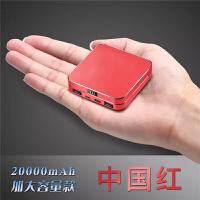 20000迷你充电宝苹果X专用小米oppo华为vivo三星手机通用便携20000毫安