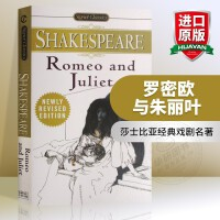 罗密欧与朱丽叶Romeo and Juliet 莎士比亚经典戏剧 华研原版英文进口书