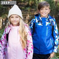Jeep/吉普童装 儿童冲锋衣男女童三合一可拆卸内胆2件套童装新款