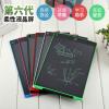 【买2片送1片】Liweek 儿童绘画板 8.5寸液晶手写板 儿童学习涂鸦绘图画板 磁性电子小黑板写字板