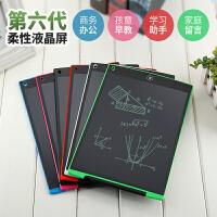 【礼品卡】儿童绘画板 8.5寸液晶手写板 儿童学习涂鸦绘图画板 磁性电子小黑板写字板