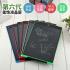 【618好价提前放】儿童绘画板 8.5寸液晶手写板 儿童学习涂鸦绘图画板 磁性电子小黑板写字板