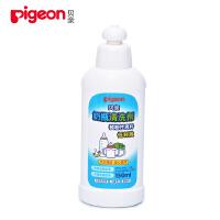 贝亲―奶瓶清洁剂150ML