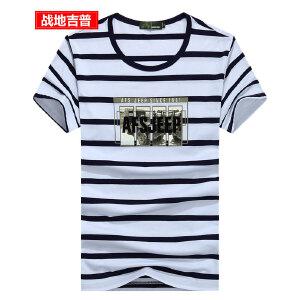战地吉普条纹短袖T恤男 男士时尚海军风全棉半袖T恤衫 夏装圆领短袖打底衫