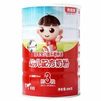 贝因美(Beingmate)冠军宝贝俱乐部特选婴幼儿配方牛奶粉3段908克