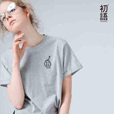 初语夏装新款 趣味印花圆领纯棉短袖T恤女宽松大码百搭短款打底衫