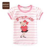 【尾品汇大促】 binpaw童装短袖T恤女夏装新款条纹女童体恤半袖衫圆领运动t