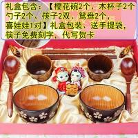 diy定制送朋友闺蜜实用创意碗筷新婚婚庆订婚贺结婚礼物摆件礼品 +喜娃娃