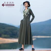生活在左2018秋装新款时尚chic绣花长袖显瘦连衣裙长裙超火女