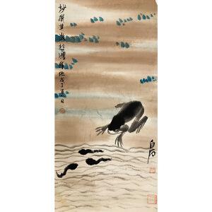 徐悲鸿 白石老人合作《青蛙》著名画家