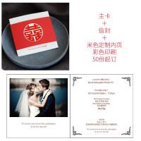婚书 请帖结婚2019婚礼请柬喜帖邀请函结婚个性定制婚书创意中国风复古