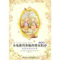托德先生的故事-小兔彼得和他的朋友们-5-注音版 (英)特,曹剑 9787533661465