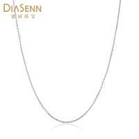 DIASENN/德诚珠宝 正品18K白金O字链简约时尚女士百搭简单项链子首饰品