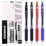 ZEBRA斑马JJ15按动中性笔 彩色中性笔  0.5mm 单只出售一盒请拍10支 购5笔以上送1芯