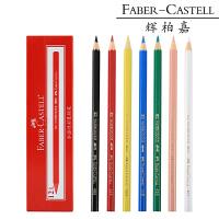 德国辉柏嘉单色水溶彩铅60色单支水溶性彩色铅笔美术彩铅笔彩色铅笔画笔手绘