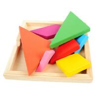 彩色七巧板木制拼图儿童益智形状拼图智力开发早教玩具买