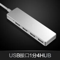 usb分线器一拖四多接口苹果笔记本电脑type-c转换器外接usp接口扩展器
