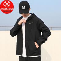 幸运叶子 Nike耐克外套男装秋季新款运动服上衣针织连帽夹克CK1910-010