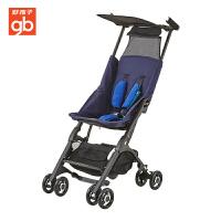 【当当自营】gb好孩子 POCKIT 2S口袋车2系升级款婴儿推车更轻便捷随身登机蓝色(POCKIT 2S-P306PB)