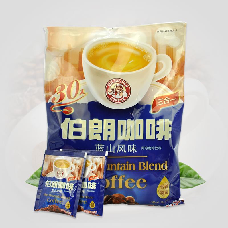 台湾伯朗咖啡 蓝山风味速溶三合一咖啡粉 即溶饮品(15g*30袋) 台湾伯朗 老品牌咖啡 香醇丝滑