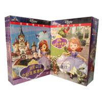 原装正版 迪士尼动画碟片光盘 小公主苏菲亚 一季+第二季56集 14DVD 中英双语