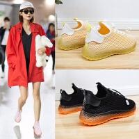 夏季网面透气运动网鞋女学生韩版潮流百搭时尚轻薄一脚蹬潮鞋