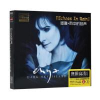 正版ENYA 恩雅cd 欧美流行音乐精选 雨中的回声 车载cd光盘碟片