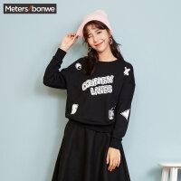 美特斯邦威ulzzang卫衣女短款宽松可爱潮学生韩版冬装新款