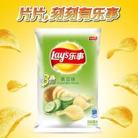 乐事薯片40克/包 黄瓜味 闲食品小吃 零食 膨化食品 下午茶小吃