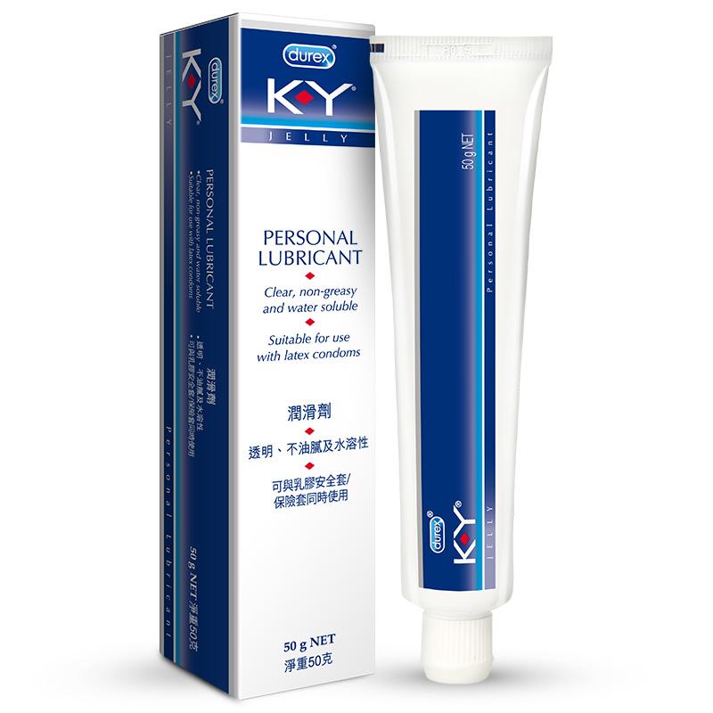 Durex 杜蕾斯 KY 男女用人体润滑剂 润滑油 成人 润滑液 情趣 水溶性 K-Y人体润滑剂50g原装进口