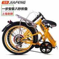 佳凤20寸zxc变速单速折叠自行车单车减震自行车成人男女式学生车