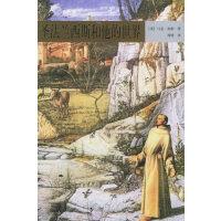 圣法兰西斯和他的世界