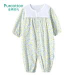 全棉时代 婴儿针织纯棉妙妙衣宝宝连体衣服1件装