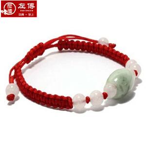 左传 A货翡翠红绳手链