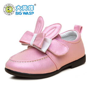大黄蜂童鞋 春秋季宝宝鞋儿童鞋子女童皮鞋公主鞋软底1-2-3岁
