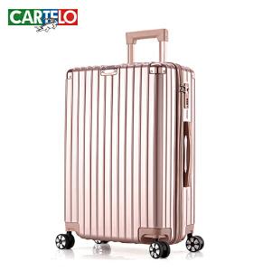 卡帝乐鳄鱼拉杆箱行李箱铝框旅行箱万向轮女男24寸学生密码箱包