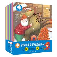 亲子阅读树・4岁(全十册)