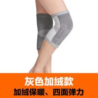 护膝保暖老寒腿男女士薄款膝盖关节老年人竹炭无痕护腿四季