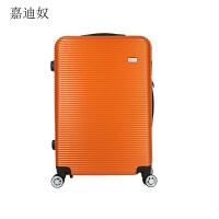 嘉迪奴韩版活力橙20寸登机旅行箱 拉杆箱