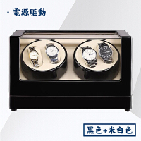 机械手表上链盒子摇摆器简约转表全自动上弦晃表器摇表器 4表位 黑色+米白PU 插电