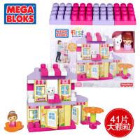 美高女孩玩具礼温馨别墅套装MEGA BLOKS益智拼插积木