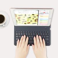 2019新款iPad mini5无线蓝牙键盘皮套7.9英寸苹果A2124/A2126/A2133平