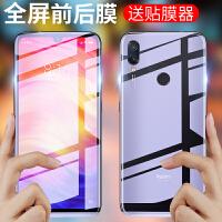 20190721080549476小米红米note7pro钢化水凝膜Redmi7手机膜note7全屏覆盖前后背膜抗蓝光