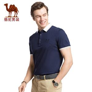 骆驼男装 夏季新款微弹翻领纯色商务休闲绣标男青年短袖T恤