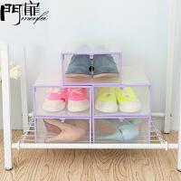 门扉 收纳盒 创意韩版塑料简易可组合透明翻盖鞋盒家居日用结实耐用整理置物收纳箱(五个装)